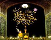 اخبار امام رضا(ع) از حضرت خضر