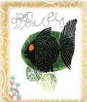ماهی سیاه و ببر سفید