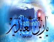 او که «عبادت» را آبرو بخشید