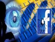 استفاده از فیس بوک به منظور نشر معارف اسلامی