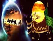 `*۩๑ روضه خوان عاشورا ๑۩*´ویژه نامه شهادت سیدالساجدین امام زین العابدین علیه السلام