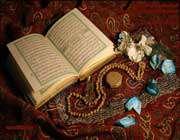 راهکار دستیابی به عالیترین مرتبه نماز