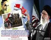 شکل گیری تمدن اسلامی در نگاه امام و رهبری،امام و رهبر