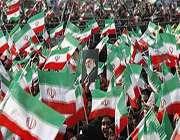 الجمهوریه الاسلامیة
