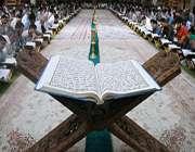 محفل انس با قرآن كریم در آموزش و پرورش شهرستان ایلام برگزار شد