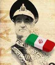 شاه و ایران