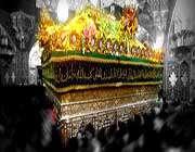 ◆₪۩ فاطمه ثانی  ۩₪◆ویژه نامه وفات حضرت معصومه سلام الله علیها