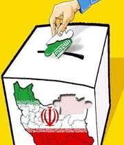 نظرسنجی چهارم انتخابات یازدهم ریاست جمهوری