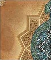 در حجاب شدن هنر اسلامی