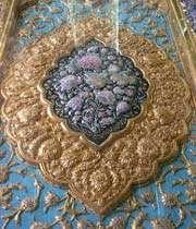 روحانیت در هنر اسلامی
