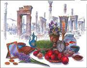 نوروز نشانی از شکوه ایران باستان