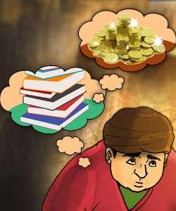 علم بهتر است یا ثروت؟