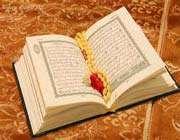 kur'an diliyle kur'an