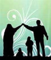 خانواده یک نظام اجتماعی