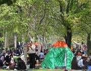 iran nature day