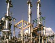 installations at an iranian petrochemical plant