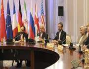 iran and the p5+1 group of world powers