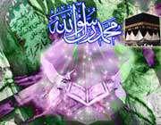 اثبات الهی و آسمانی بودن قرآن در پنج دقیقه