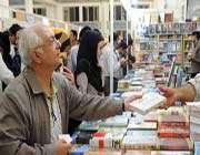 tehran to host 2013 international book fair