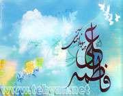 **حضرت زینب (س) میراث دار حجاب فاطمی در کربلا**
