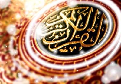 قصههای قرآنی چیست؟