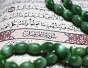 اخلاقش همان قرآن بود!