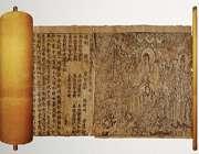 سنت حتمی الهی را در نمایشگاه تاریخ به نظاره بنشین
