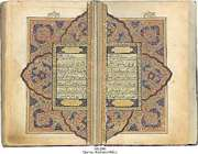 سیر تذهیب و تزیین در کتب آسمانی(1)