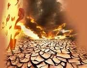 ~•❀آفتاب عالم آرا ❀•~ویژه نامه مبعث نبی مکرم اسلام صلی الله علیه و آله