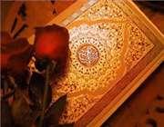 جلسه تفسیر قرآن در نمازخانه اداره کل آموزش وپرورش اصفهان برگزارمی شود