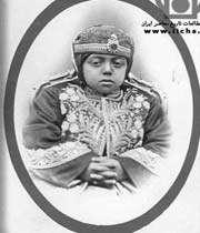 ملیجک محبوب ناصرالدین شاه