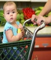 قانون خرید رفتن با کوچولوها