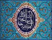 ماہ رمضان کے ایّام کی دعائیں