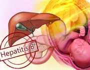 بارداری بدون ترس از هپاتیت