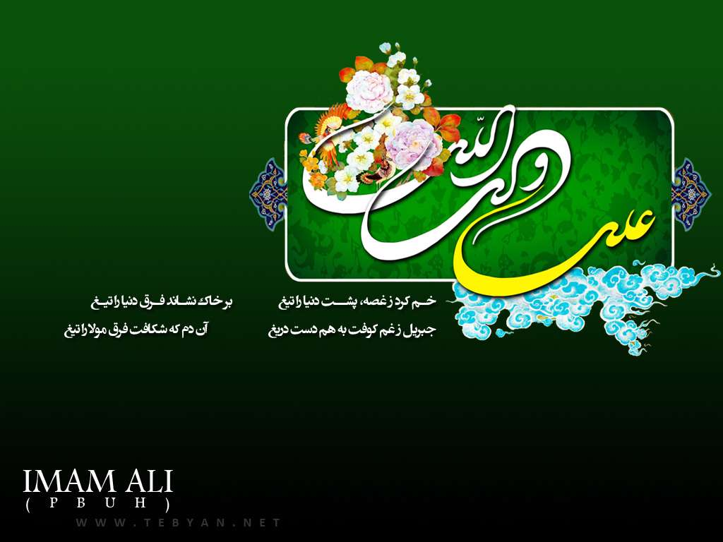 کلیپ های ویژه شهادت امام علی علیه السلام (سال92)
