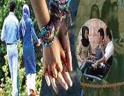 روزه داری و ارتباطات نامشروع با نامحرم!!