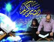 در بهار قرآن؛ قرآن را زنده کنیم !!