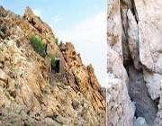 chanesht cave