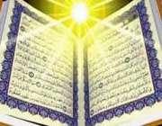 پایان مسابقات قرآن ، نماز و عترت دانش آموزان پسر کشور و اعلام نتایج آن در قزوین