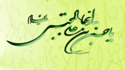 کلیپ های ویژه ولادت امام حسن مجتبی علیه السلام (سال 92)