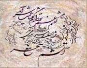 قدیم ایرانی زبان