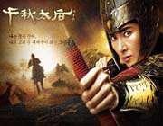جومونگ، امپراتوری اهن