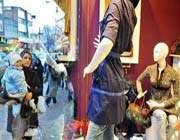 یک فروشگاه اسلامی در خیابان های برهنه!