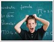 غلبه بر مشکلات ریاضی