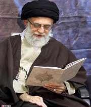 قرآن در کلام رهبر