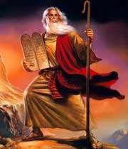 حضرت موسی علیه السلام