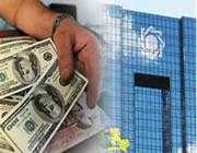 دلار ، سیف؛ بانک مرکزی