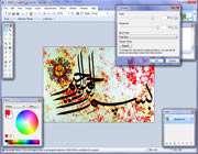 فاصله بین paint و photoshop را پر کنید!