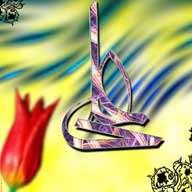 گنجینه فیلم ویژه عید غدیر خم (سال 92)