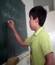 دانش آموز زرنگ ـ دانش آموز تنبل